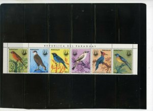 PARAGUAY 1985 BIRDS STRIP OF 6 STAMPS MNH