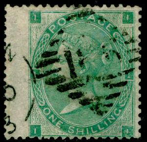 SG90, 1s green, FINE USED. Cat £300. IRELAND. II