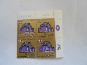 ISRAEL STAMPS  BLOCK OF 4 STAMPS MNH CON. # 15