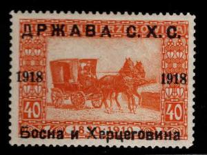 Yugoslavia Scott 1L7 MH* Mail coach stamp 1918