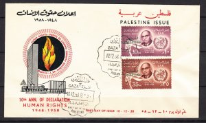 Z3892, 3 1958 egypt fdc,s #457-8 + palestine ovpt set n70-1 human rights 2 scans