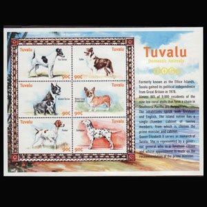 TUVALU 2000 - Scott# 837 Sheet-Dogs NH
