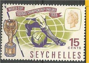 SEYCHELLES, 1966, MNH 15c, World Cup Soccer Scott 226