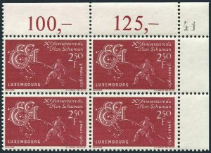 Luxembourg 359 block/4,MNH.Mi 620. European Steel & Coal Community,10th Ann.1960