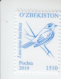 2019 Uzbekistan Bird (Scott NA) MNH
