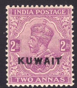 1923 - 1924 British Kuwait KGV 2 Anna Wmk 39 issue MNH Sc# 4 CV $8.50