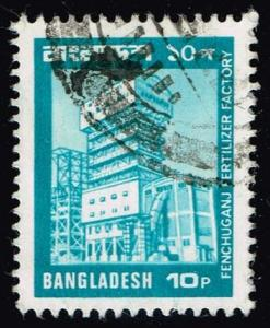 Bangladesh #166 Fenchungan Fertilizer Factory; Used (0.25)