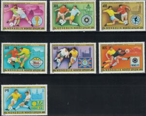 Mongolia SC1012-1018 WorldCupSoccer,Argentina-VariousSoccerScenes MNH 1978