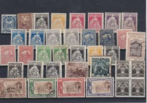 Romania Stamps Ref: R7382