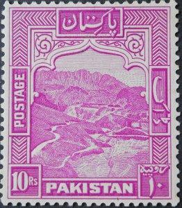 Pakistan 1951 10 Rupees p13 SG 41b mint