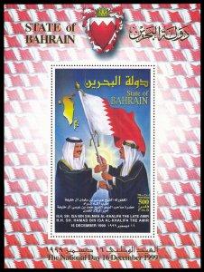 Bahrain 1999 Scott #534 Mint Never Hinged