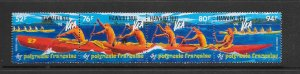 FRENCH POLYNESIA #648 CANOE RACE  MNH