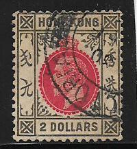 HONG KONG 2 $  black CERINEN VERY FINE USED CV 100 USD
