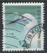 Hong Kong  SG 1405 Sc# 1236 Little Egret   Used  see detail & scan