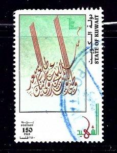 Kuwait 1400 Used 1998 Martyrs    (ap1028)
