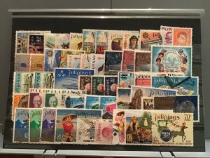 Philippines 1969-1970 mixed stamps  R26164