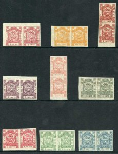North Borneo SG36a/44a 1888 Set to 10c IMPERF PAIRS M/M Scarce Cat 455 pounds