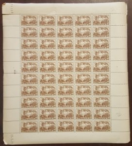 French Guinea #150* NH  Full sheet of 50 stamps  CV 60.00