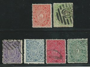 India - Travancore 2-7  M&U  1888-94 PD