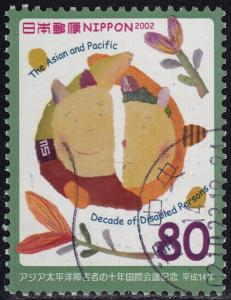 Japan - 2002 - Scott #2838 - used - Disabled