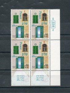 Israel Scott #1209 The Peace Process Tab Block MNH!!