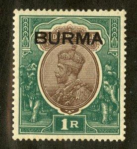BURMA 13 MH (SMALL TONE SPOT ON BACK) SCV $35.00 BIN $10.00 ROYALTY