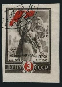 Russia 970a,CTO.Michel 952B. Victory at Stalingrad.Soldier,Flag.1945.
