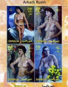 Somalia 2004 ARKADI RUSIN Nudes Paintings Sheet (4) Perforated Mint (NH)