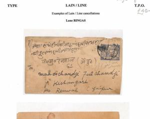 AG130 1932 India JAIPUR STATE *Lain Ringas* Railway TPO Postmark Covers{2} Page