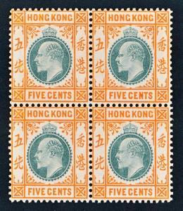 HONG KONG 91 MINT 2 NH/ LH, KING EDW. NEAT BLOCK 4
