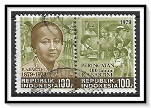 Indonesia #1054a Mrs R.A. Kartini Pair Used