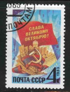 Russia Scott 5193 MH*