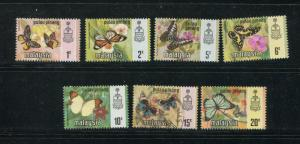 Penang #74-80 mint/used - Make Me An Offer