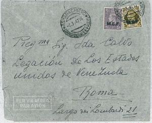 M.E.F. Middle East Forces : POSTAL HISTORY: cover from ASMARA to ROME 1947