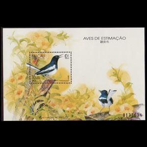 MACAO 1995 - Scott# 790 S/S Birds NH