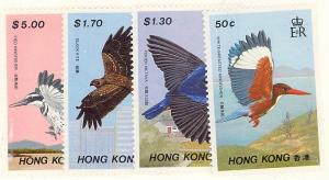 Hong Kong  #519-22 Mint VF NH