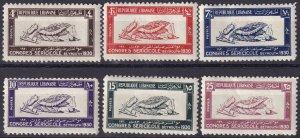 Lebanon #108-13 F-VF Unused CV $90.00 (Z3741)