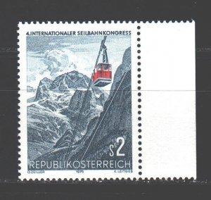 Austria. 1975. 1488. Mountains funicular. MNH.