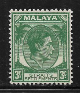 MALAYA STRAITS SETTLEMENTS, 239B, MINT HINGED, STRAITS SETTLEMENTS
