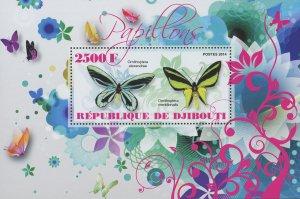 Butterflies Ornithoptera Alexandrae Souvenir Sheet Mint NH