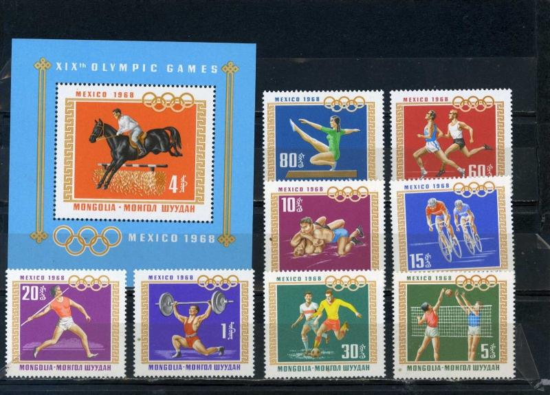 Mongolia MNH S/S & 8 Stamps 495-504 Mexico City Olympics 1968 SCV 8.85