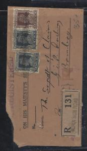 PAKISTAN  (P3010BB)   1948 REG OHMS COVER H/S 3P SERVICEX2+ NORMAL 4A TO BOMBAY