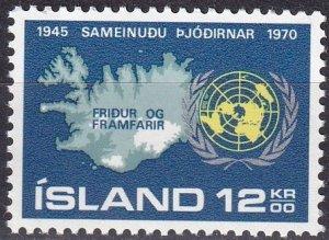 Iceland #427  MNH  (SU8023)