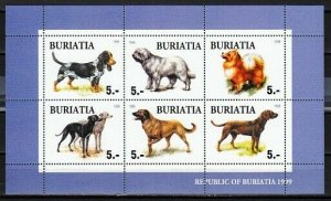 Buriatia, 1999 Russian Local. Dogs sheet of 6