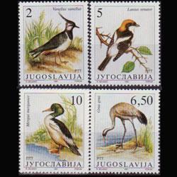 YUGOSLAVIA 1991 - 2086a-d Protected Birds Set of 4 NH