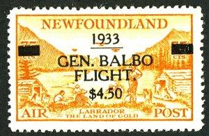 Newfoundland #C18 MINT OG LH