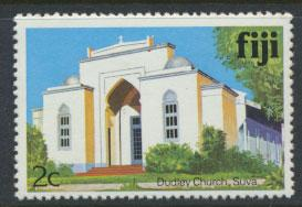 Fiji SG 581Bc  SC# 410  MNH  Architecture  see scan
