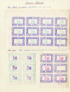 Swan Island 3 Sheets As Issued Of Rouletted And Gummed Stamps
