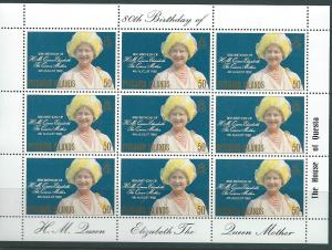 Pitcairn Islands #193 S/S 80th Birthday  (MNH) CV$5.40
