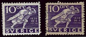 Sweden SC#249 MNH & Used F-VF....Bidding Bargain!!